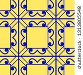 vector modern geometric tiles... | Shutterstock .eps vector #1313805548