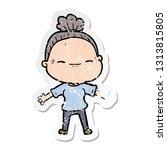 distressed sticker of a cartoon ... | Shutterstock .eps vector #1313815805