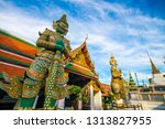 giant guard in temple of... | Shutterstock . vector #1313827955