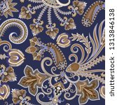 seamless pattern with ornate... | Shutterstock .eps vector #1313846138