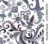 seamless ornate pattern with ... | Shutterstock .eps vector #1313846192