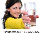 portrait of attractive... | Shutterstock . vector #131390522
