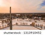 riga  latvia  february 14  2018 ... | Shutterstock . vector #1313910452