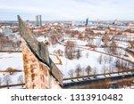 riga  latvia  february 14  2018 ... | Shutterstock . vector #1313910482