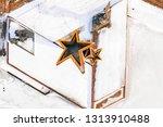 riga  latvia  february 14  2018 ... | Shutterstock . vector #1313910488