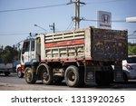 chiangmai  thailand   february... | Shutterstock . vector #1313920265