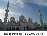 the sheik zayed grand mosque  ... | Shutterstock . vector #1313939675