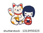 anime manga styled vector... | Shutterstock .eps vector #1313950325