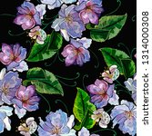 violet flowers embroidery... | Shutterstock .eps vector #1314000308