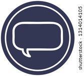 speech bubble circular icon...   Shutterstock .eps vector #1314014105