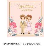 cute cartoon couple character...   Shutterstock .eps vector #1314029708