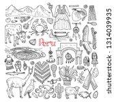 set of cute hand drawn peru... | Shutterstock .eps vector #1314039935