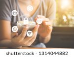 protection network security... | Shutterstock . vector #1314044882