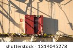 exposed internal door of a... | Shutterstock . vector #1314045278