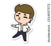 sticker cartoon illustration... | Shutterstock .eps vector #1314057572