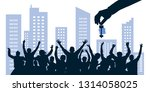cheerful crowd of people gets... | Shutterstock .eps vector #1314058025