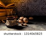 coffee cup  books and cookies.... | Shutterstock . vector #1314065825