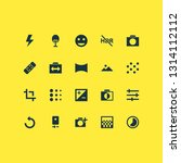 image icons set with timelapse  ... | Shutterstock . vector #1314112112