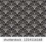 seamless arabesque floral... | Shutterstock .eps vector #1314116168