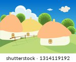 spring or summer landscape with ... | Shutterstock .eps vector #1314119192