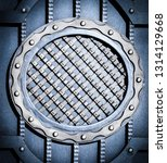 detail of forging. selective... | Shutterstock . vector #1314129668