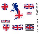 some british flags and a map | Shutterstock .eps vector #1314150095
