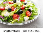 vegetable salad with fresh... | Shutterstock . vector #1314150458