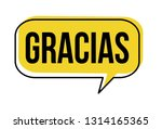 thank you on spanish language   ... | Shutterstock .eps vector #1314165365
