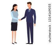 business team coworker faceless | Shutterstock .eps vector #1314169055