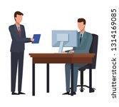 business office businessman... | Shutterstock .eps vector #1314169085