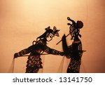 Chinese Shadow Theater  Is Als...