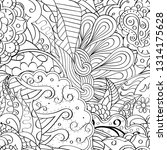 tracery seamless pattern.... | Shutterstock .eps vector #1314175628