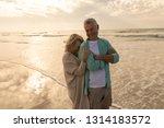 front view of active senior... | Shutterstock . vector #1314183572