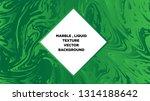 mixture of acrylic paints.... | Shutterstock .eps vector #1314188642