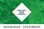 mixture of acrylic paints.... | Shutterstock .eps vector #1314188645