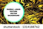 mixture of acrylic paints.... | Shutterstock .eps vector #1314188762