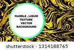 mixture of acrylic paints.... | Shutterstock .eps vector #1314188765