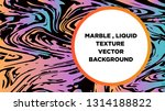 mixture of acrylic paints.... | Shutterstock .eps vector #1314188822