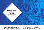 mixture of acrylic paints.... | Shutterstock .eps vector #1314188942