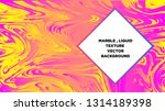 mixture of acrylic paints.... | Shutterstock .eps vector #1314189398
