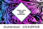 mixture of acrylic paints.... | Shutterstock .eps vector #1314189428