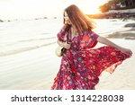 young beautiful girl wearing... | Shutterstock . vector #1314228038
