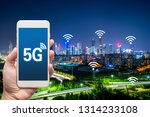 hand holding mobile smart phone ... | Shutterstock . vector #1314233108