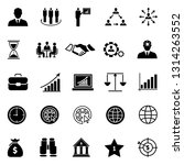 business icons set collection... | Shutterstock .eps vector #1314263552