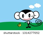 an illustration of a monkey and ... | Shutterstock .eps vector #1314277052