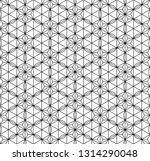 seamless pattern based on... | Shutterstock .eps vector #1314290048