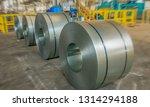 packed rolls of steel sheet ... | Shutterstock . vector #1314294188