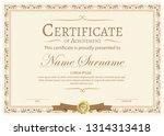 certificate. template diploma... | Shutterstock .eps vector #1314313418
