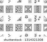 seamless vector geometrical... | Shutterstock .eps vector #1314321308