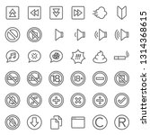 system sign vector line icon... | Shutterstock .eps vector #1314368615